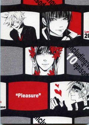 D.GRAY-MAN DOUJINSHI 'Pleasure' Kanda x Lavi
