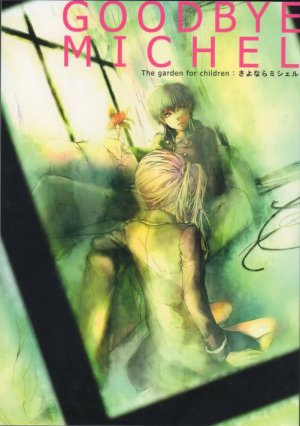 Gintama DOUJINSHI 'Goodbye Michel'