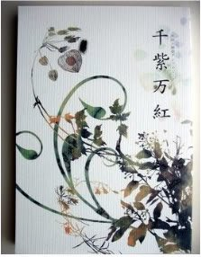 Gintama DOUJINSHI  Kagura x Okita