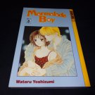 Marmalade Boy Volume 8