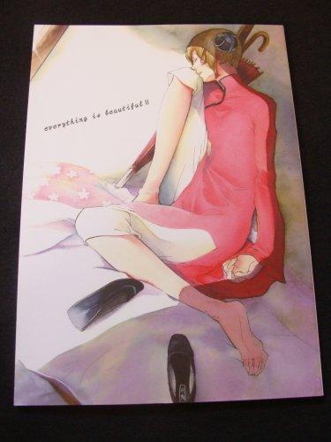 Gintama DOUJINSHI 'everything is beautiful II' Gintoki x Kagura