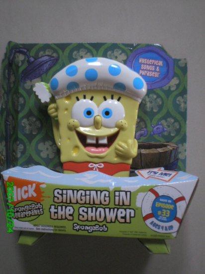 Spongebob Singing in the Shower