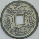 Chinese Feng Shui Bronze Coin - Qian Ling Tong Bao Abstract Flower