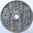 Chinese Feng Shui Bronze Coin - charm invocation Spell 213