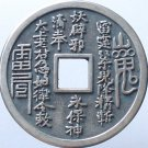 Chinese Feng Shui Bronze Coin - charm invocation Spell Bagua 214