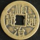 5pcs Chinese Feng Shui Brass Coin - Charm Shun Zhi Tong Bao