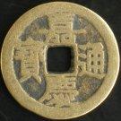 5pcs Chinese Feng Shui Brass Coin - Charm Jia Qing Tong Bao