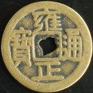 5pcs Chinese Feng Shui Brass Coin - Charm Yong Zheng Tong Bao