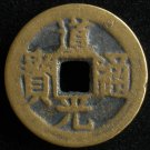 5pcs Chinese Feng Shui Brass Coin - Charm Dao Guang Tong Bao