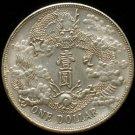 Chinese Feng Shui Bronze Coin - Dragon Yi Yuan Da Qing Yin Bi 181