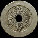 Chinese Feng Shui Bronze Coin - Tai Shang Lao Jun Lei Ting Ru Lu Ling 176