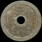 Chinese Feng Shui Bronze Coin - charm invocation Lei Ting Sha Gui Bagua 8-diagram 178