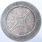 Chinese Feng Shui Bronze Coin - Tai Shang Lao Jun Lei Ting Ru Lu Ling Shan Gui 203