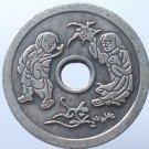 Chinese Feng Shui Bronze Coin -  Zao Sheng Gui Zi Lian Zhong San Yuan 210
