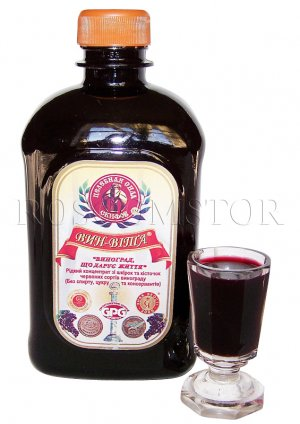 GRAPE SEED EXTRACT ANTIAGING, ANTIOXIDANT 1 bottle 0.49L / 0.13 Gal