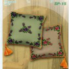 UKRAINIAN EMBROIDERY. PATTERN. CROSS STITCH. COUNTED CHART for CUSHION