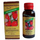 ROSEHIP OIL 100 ml 3.4oz COLD PRESSED NATURAL PRODUCT Stomach Liver treatment