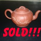 Yixing Teapot- No Longer Available