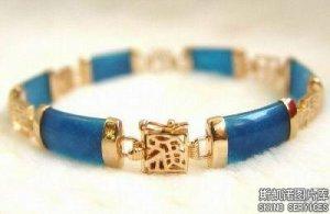 A-Spectacular Blue Jade &14k Lucky Bracelet