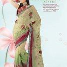 Indian Bollywood Designer Exclusive Fancy Partywear Saree Sari - DZ 1193