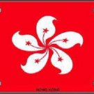 Hong Kong Flag Metal Novelty License Plate