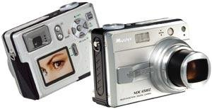 Mustek Mdc6500z 6.5 Mega Pixel Digital Camera
