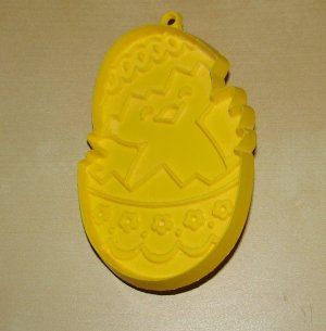Hallmark Easter Chick In Egg Yellow Cookie Cutter