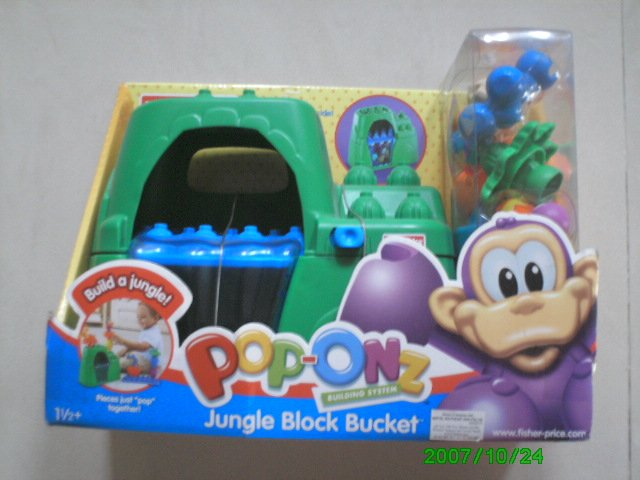 Fisher Price Pop-Onz Jungle Block Bucket
