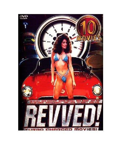 Revved!: HiJack - Concrete Cowboys - Killing Cars - Tom Selleck, David Janssen, Linda Blair