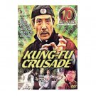 Kung Fu Crusade (DVD) Bruce Li's Magnum Fist, Magnificent Kick, Vengeance Of Snow