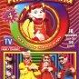 Anna Banana Complete Set (DVD) 5-Disc 50 Episodes!