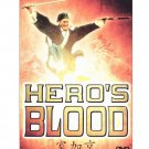 Hero's Blood DVD Kung Fu classic