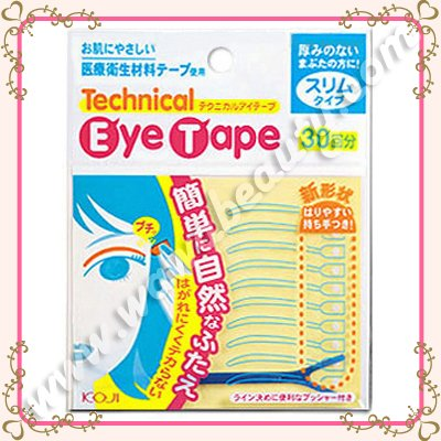 Koji Double Eyelid Technical Eye Tapes with Fork Applicator, Slim, 60 Pieces