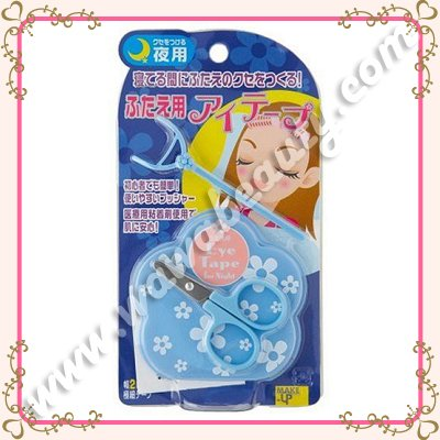 Cogit Double Eyelid Eye Tape For Night