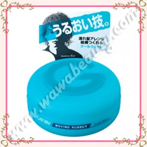 Gatsby Moving Rubber Series Cool Wet, 80g