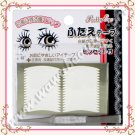 BN Pretty Eye Ultra Thin Clear Double-Sided Double Eyelid Tapes, Slim, 68 Pieces