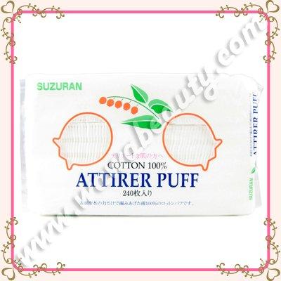 Suzuran 100% Pure Cotton Attirer Puff, 240 Pads