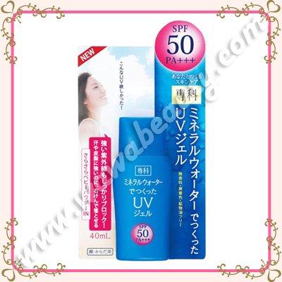 Shiseido Hada Senka Mineral Perfect UV Gel Suncreen SPF 50 PA+++, 40ml