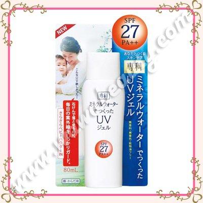 Shiseido Hada Senka Mineral Pure UV Gel Suncreen SPF 27 PA++, 80ml