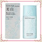 Sofina Jenne Whitening UV Cut Emulsion SP SPF50+ PA+++, 30ml