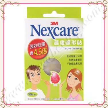 3M Nexcare Acne Dressing Patch Pimple Stickers, 36 Pieces, 4.5 Times More Absorbency