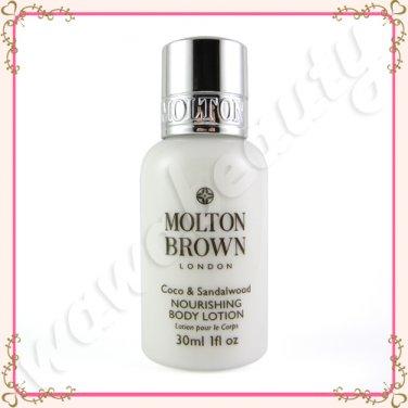 Molton Brown Coco & Sandalwood Nourishing Body Lotion, 30ml / 1oz