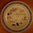 VINTAGE 50TH ANNIVERSARY CHINA PLATE - MADE IN JAPAN