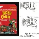"2017 Wacky Packages 50th Anniversary BLACK LUDLOW ""LUCKY CHUM CEREAL"" 29/99"