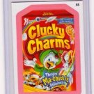 "2011 WACKY PACKAGES ALL NEW SERIES 8 {ANS8} PINK BORDER CARD ""CLUCKY CHARMS"" #55"