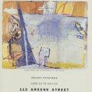 Kimura 1987 Art Exhibtion Ad Basket Court Greene Street Gallery, NY