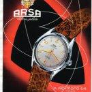 1956 Arsa Watch Company A Reymond S.A. Tramelan Swiss Print Ad Publicite Suisse Montres