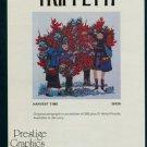 Trippetti Harvest Time 1980 Art Ad Publicite Advert Advertisement