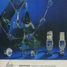 1975 Jewelers Sirokoru Sirko of Finland Vintage 1975 Swiss Ad Suisse Advert