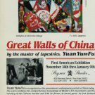 1987 Yuan Yun-Fu Great Walls of China 1987 Art Exhibition Ad Advert Advertisement